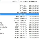 2015-05-28 11_02_14-エンハッピー - sd0487588@gmoserver.jp@ftp2.gmoserver.jp - FileZilla